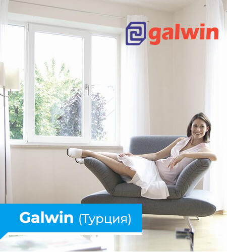 galwin